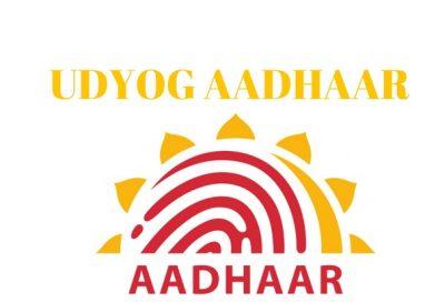 Is Udyog Aadhar and MSME Registration same