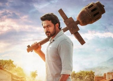 Telugu movie Sulthan 2021 is hitting the home screens